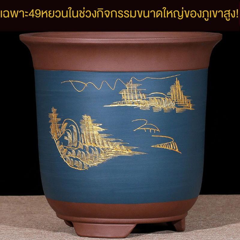 ﺴ✻พืชอวบน้ำ Yixing กระถางดอกไม้ทรายสีม่วงขนาดใหญ่กระถางต้นไม้อวบน้ำราคาพิเศษกระถางกล้วยไม้ระเบียงผักกระถางดอกไม้ขนาดใหญ