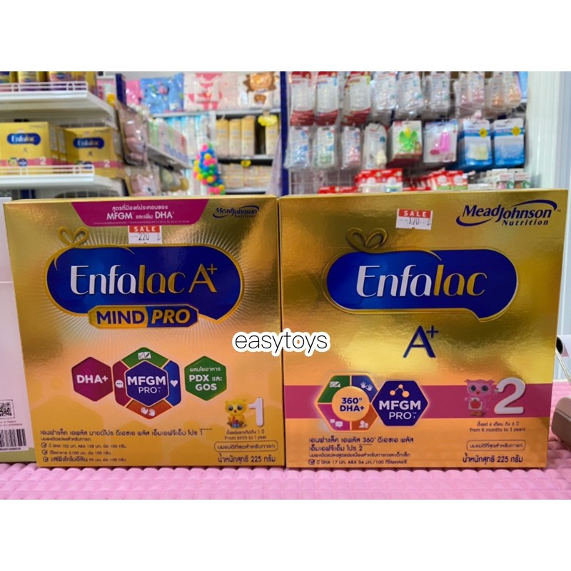 Enfalac A+ สูตร 1 / สูตร 2 ปริมาณ 225 กรัม