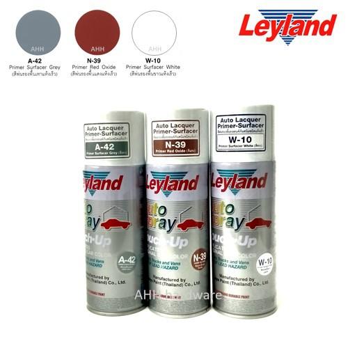 สีสเปรย์พ่นรถยนต์ leyland auto spary A-42,N-39,W-10,C-75,F-76,L-01,L-02,F-15,F-14,L-17,L-19,L-80,L-03,L-12,L-29,L-35