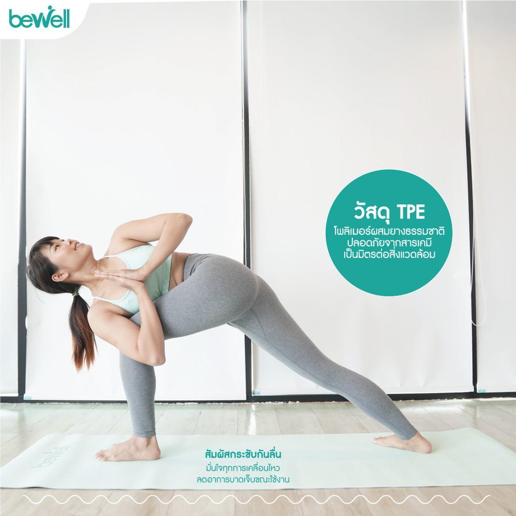 มีด┋❀[ฟรี! สาย] Bewell เสื่อโยคะ TPE กันลื่น รองรับน้ำหนักได้ดี พร้อมสายรัดเสื่อยางยืด 6 in 1 ใช้ออกกำลังกายได้