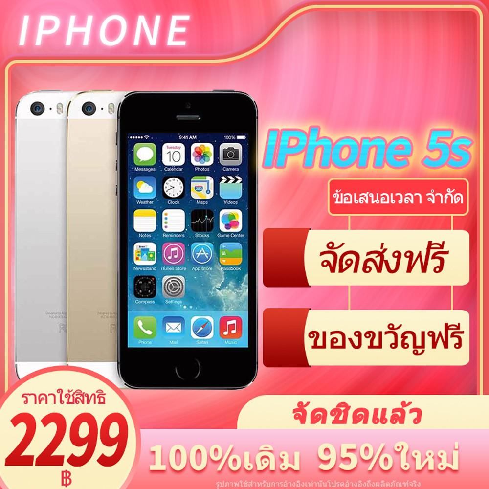 ไอโฟน 5s เครื่องแท้apple iphone 5s โทรศัพท์มือถือ ไอโฟนมือสอง ไอโฟน5s ไอโฟน apple iphone 5s โทรศัพท์มือถือ iphone5s appl