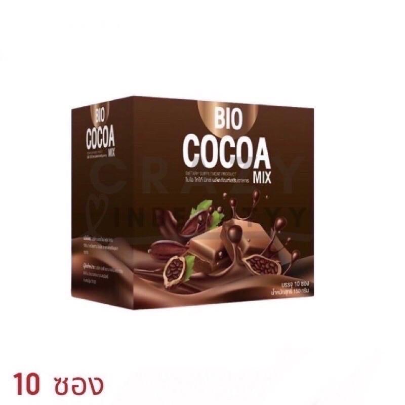 ไบโอโกโก้มิกซ์ Bio Cocoa Mix khunchan (1กล่อง/10ซอง)
