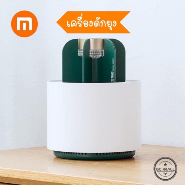 ✨พร้อมส่ง✨ เครื่องดักยุง Xiaomi SOTHING Cactus Mosquito Killer Lamp