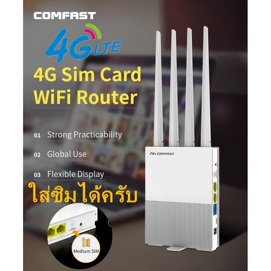 comfast CF-E3 LTE(ใส่ซิมได้ครับ) 4G SIM Card Wireless AP WiFi Router 4G Wireless Router AP
