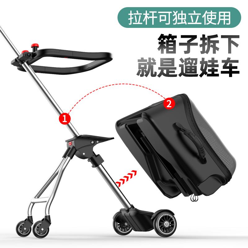 ˜ぱ กระเป๋าเดินทางล้อลากใบเล็ก กระเป๋าเดินทางล้อลากเมตรสูงกับกระเป๋าเด็กสามารถเมารถเข็นรถเข็นกระเป๋าเดินทางลื่นสิ่งประดิษ