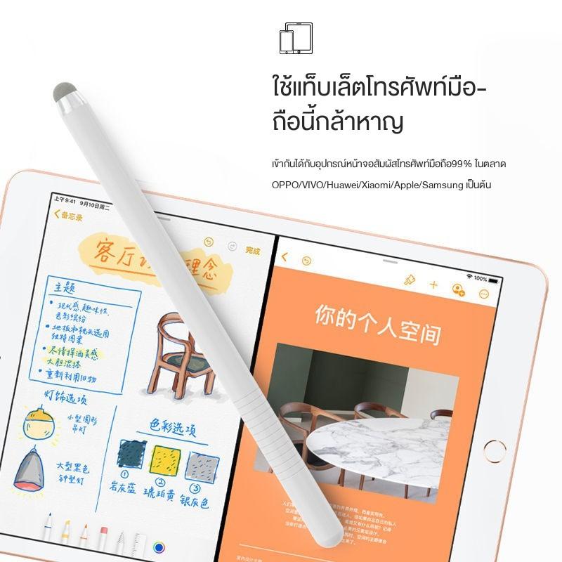 applepencil applepencil 2 ปากกาทัชสกรีน android สไตลัสb ♈ปากกาทัชสกรีน ipad โทรศัพท์มือถือแท็บเล็ตแอปเปิ้ลเขียนด้วยลาย