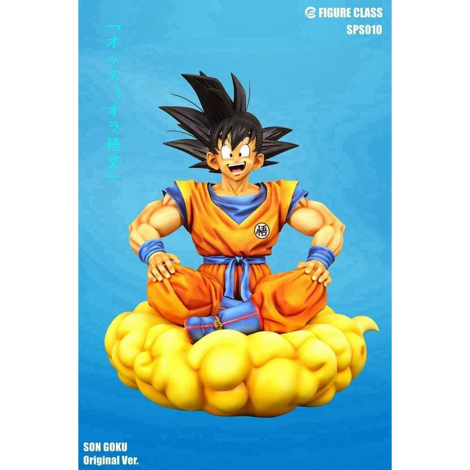 Figure Class Son Goku Sitting pose Dragonball สีoriginal