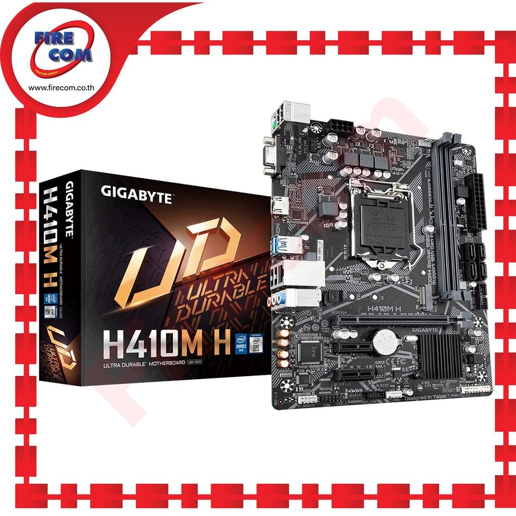 เมนบอร์ด Mainboard Gigabyte H410M H (Socket 1200)DDR4 สามารถออกใบกำกับภาษีได้