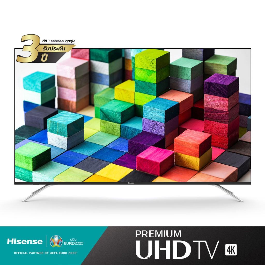 HISENSE 65B7500UW PREIMIUM UHD SMART TV ขนาด 65 นิ้ว ปี 2019