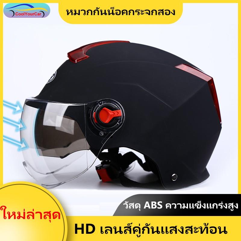 หมวกกันน็อครถจักรยานยนต์ ครึ่งกระจกสองชั้นพร้อมแว่นกันแดดป้องกันรังสีอัลตราไวโอเลตป้องกันความร้อนป้องกันแสงสูงปลอดภัย.