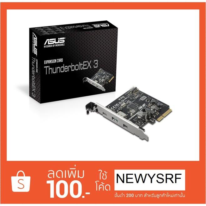 ASUS ThunderboltEX 3 Expansion Card (ประกันศูนย์ไทย 1ปี)