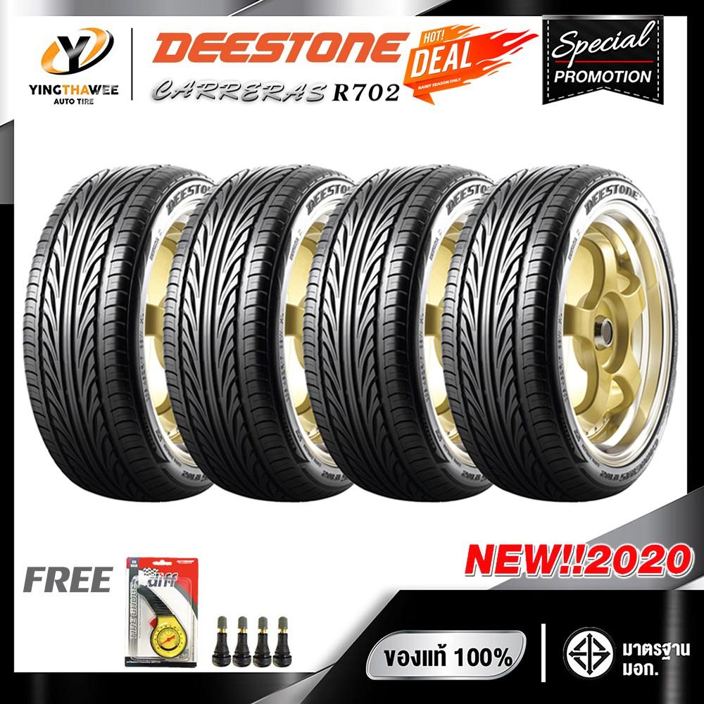 [จัดส่งฟรี] DEESTONE 265/50R20 ยางรถยนต์ รุ่น R702 จำนวน 4 เส้น (ปี2020) แถม เกจหน้าปัทม์เหลือง 1 ตัว + จุ๊บยาง 4 ตัว