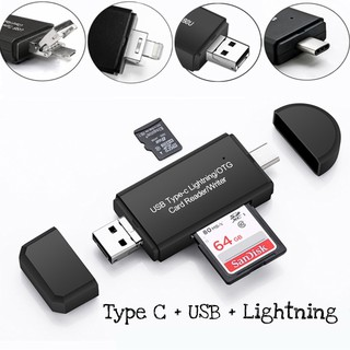 SD/MicroSD(TF) Card Reader to Type-c / Micro USB / USB / Lightning OTG adapter USB3.0