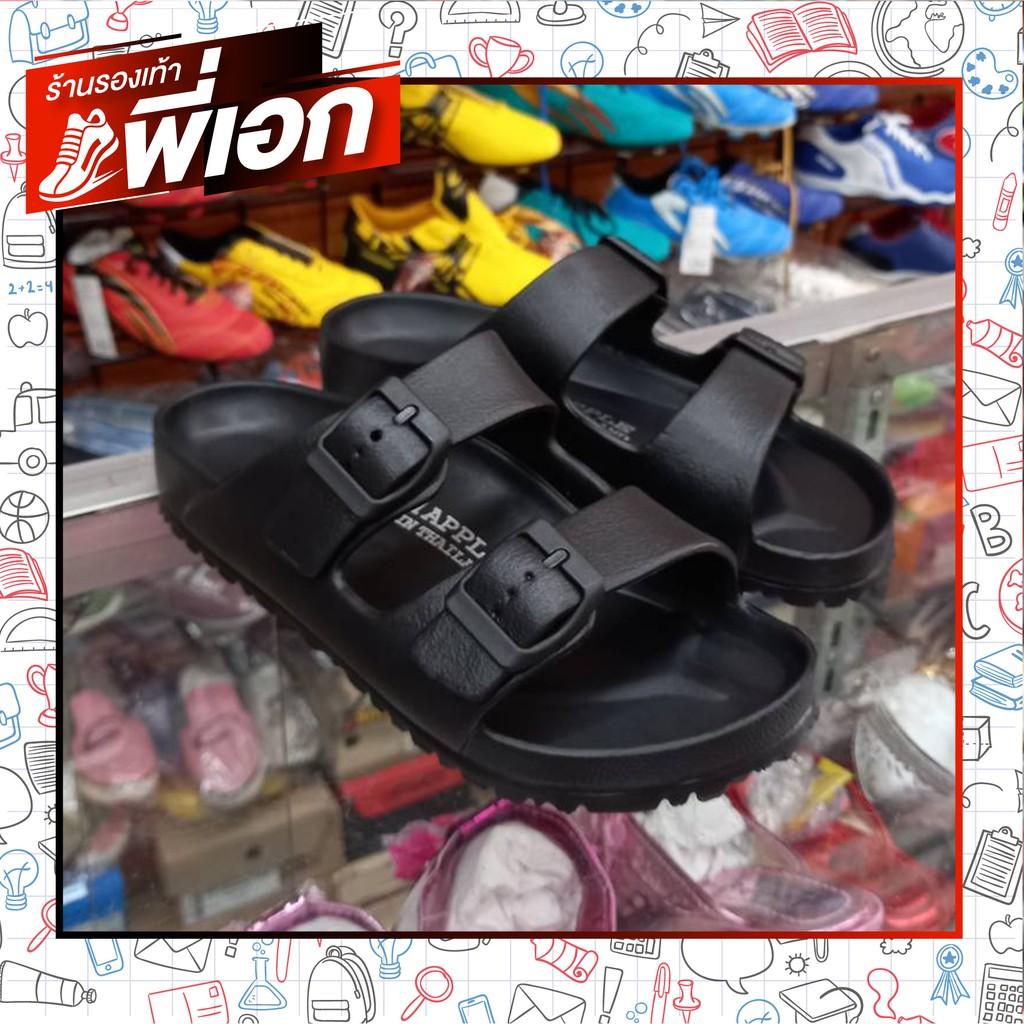 รองเท้าแตะ แบบสวม APPLE BIKEN BG2562 สีดำ ปรับสายเข็มขัดได้