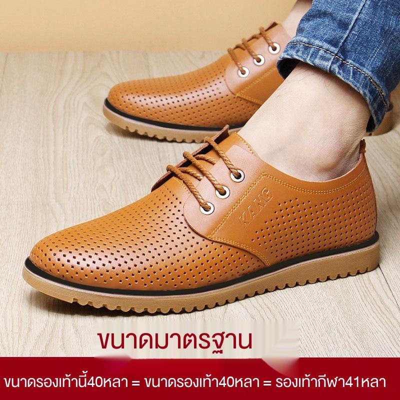 รองเท้าหนังผู้ชาย,รองเท้าโลฟเฟอร์/รองเท้าหนัง、รองเท้าผ้าใบแฟชั่นผู้ชาย,รองเท้าคัชชูสีดำ, size39-44,ระบายอากาศได้ดี