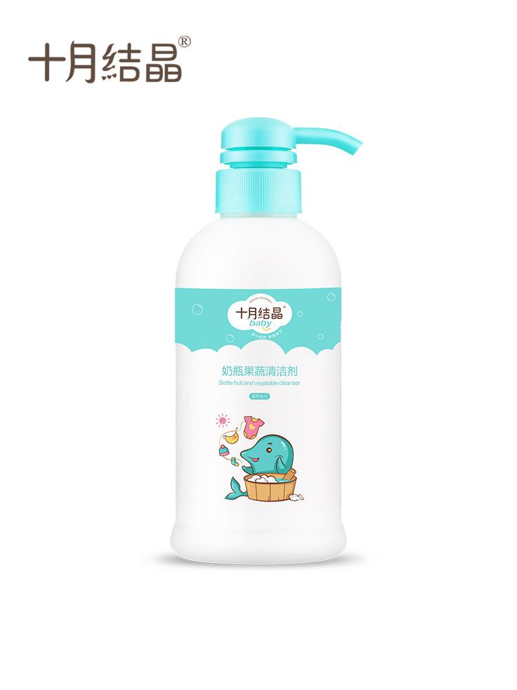 ผลึกตุลาคมทารกขวดน้ำยาล้างจานผงซักฟอกผักและผลไม้ทำความสะอาดพืชแรกเกิดทารกของเหลว400ml