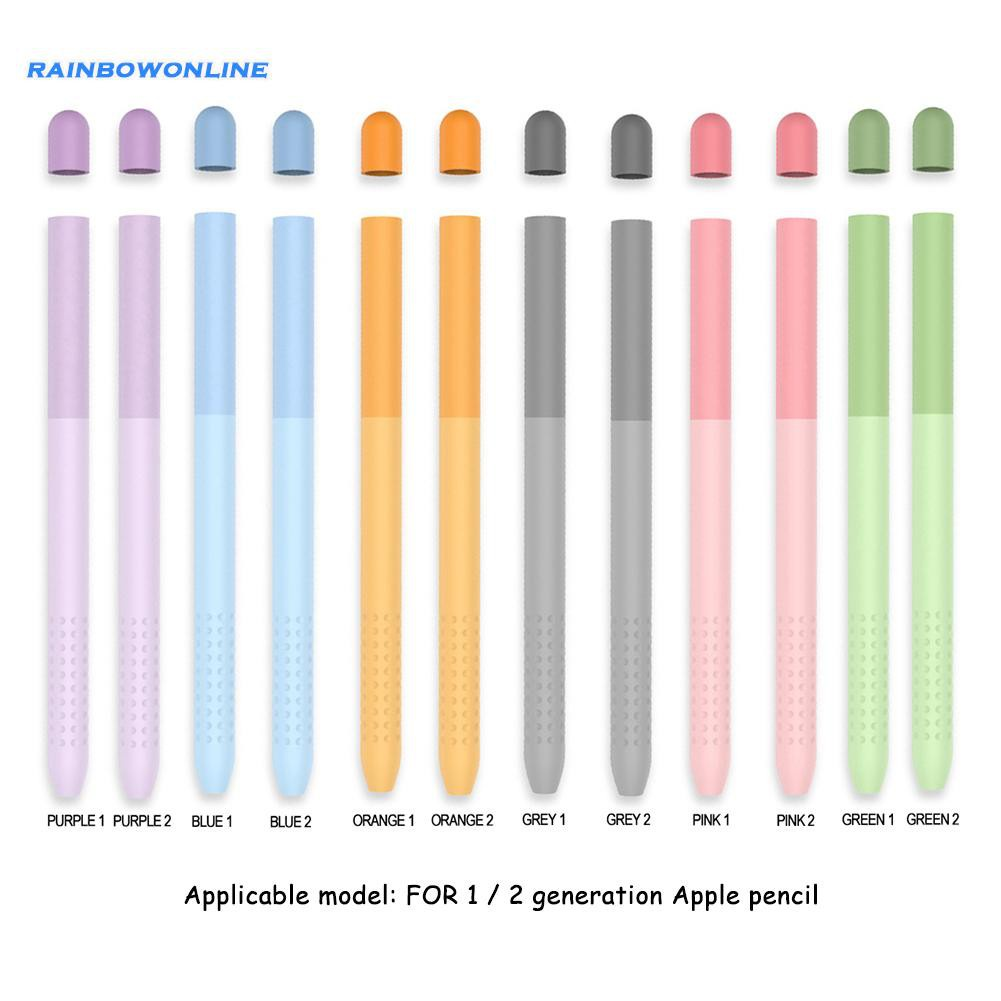 [❥RAIN]Silicone Gradient Protective Case with Tip Covers for Apple Pencil 1 2 Cap