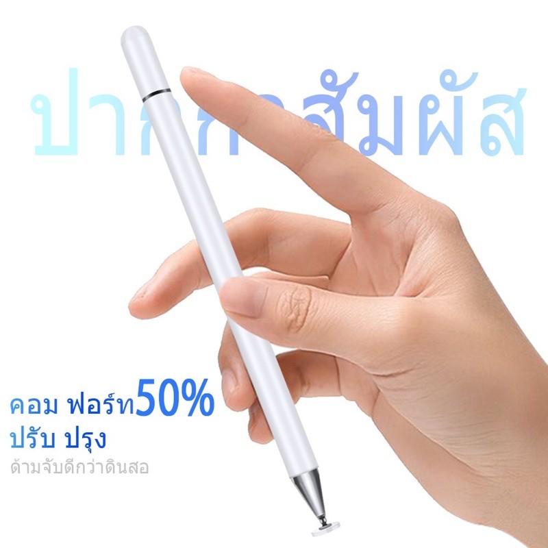 [ปากกาipad]ปากกาไอแพด วางมือแบบApplePencil stylus ipad gen7 2019applepencil10.2 9.7  Air3Pro11 2021 12.9งานแท้โรงงาน