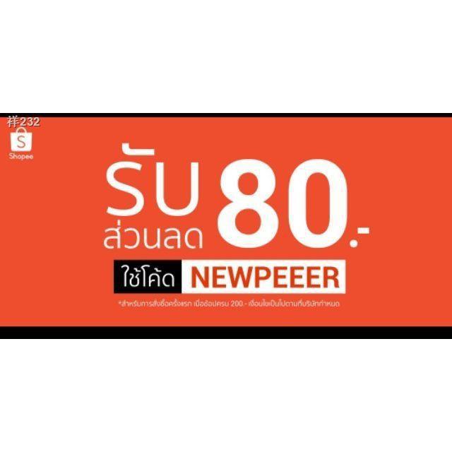 ஐ♠Nestle Nutren Boost Optimum อาหารเสริม นิวเทรน ออปติมัม 400 กรัม Exp.24/7/2022