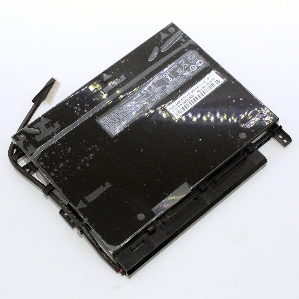 Battery HP OMEN 17-W Series
