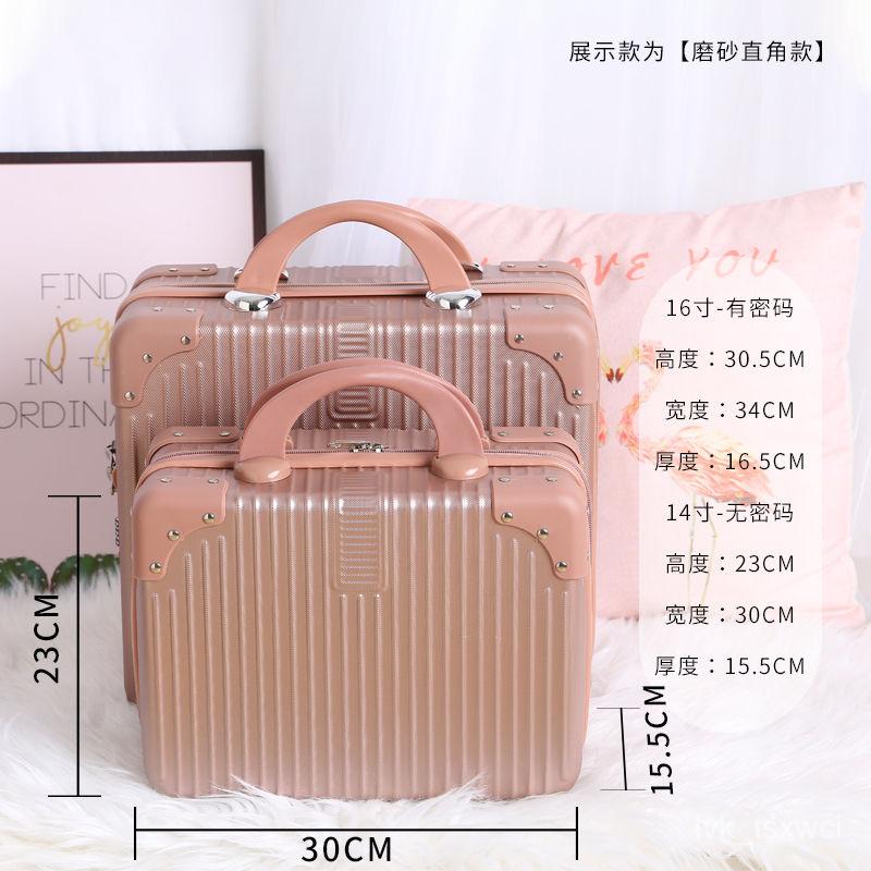 กระเป๋าเดินทางกล่องใส่มือถือกระเป๋าเครื่องสำอางผู้หญิงขนาดเล็ก14-ไฟขนาดเล็กนิ้ว16กระเป๋าเดินทางรหัสผ่านนิ้วถุงเก็บมินิCO