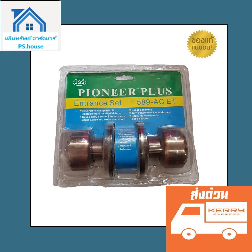 ลูกบิดประตู Pioneer plus / Cylindrical Lockset Pioneer Plus