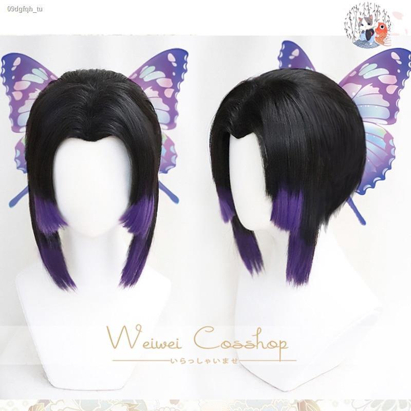 จัดส่งที่รวดเร็ว✓❒☍Japan Anime Demon Slayer: Kimetsu no Yaiba Kochou Shinobu Cosplay Wig Purple Black Hair Costumes + H