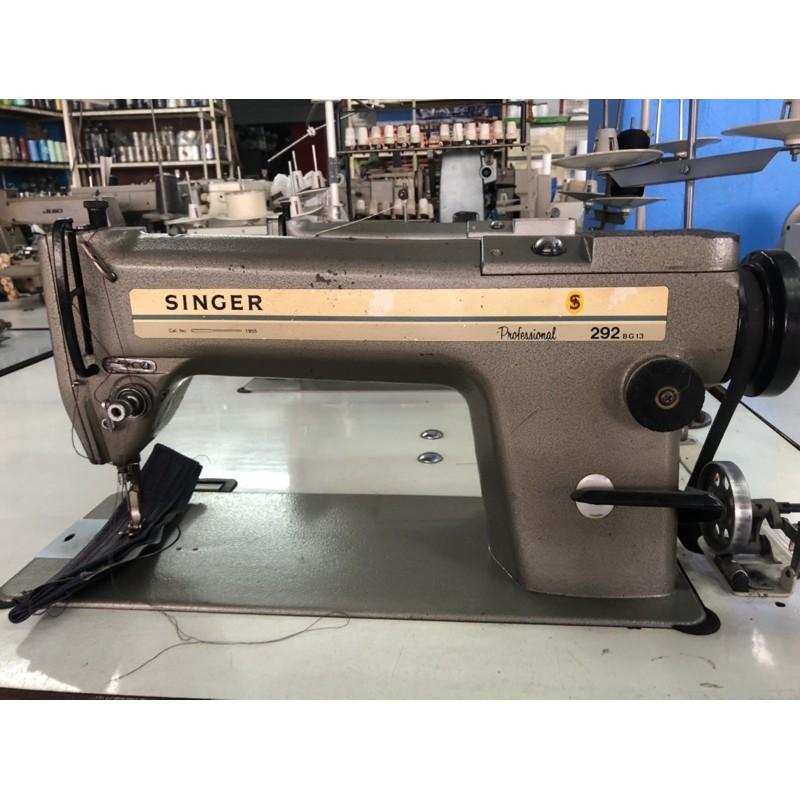 จักรเย็บผ้า ซิงเกอร์ 292 (singer) มือ2 จักรเย็บผ้าอุตสาหกรรม