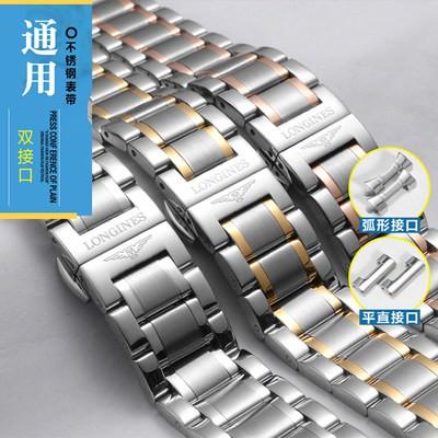 ➣ㇼสายนาฬิกา applewatch สายนาฬิกา Longines สายเหล็ก Master Moon Phase Series สแตนเลสสตีลแข็งผู้ชาย L2L4หัวเข็มขัดผีเสื้อ1