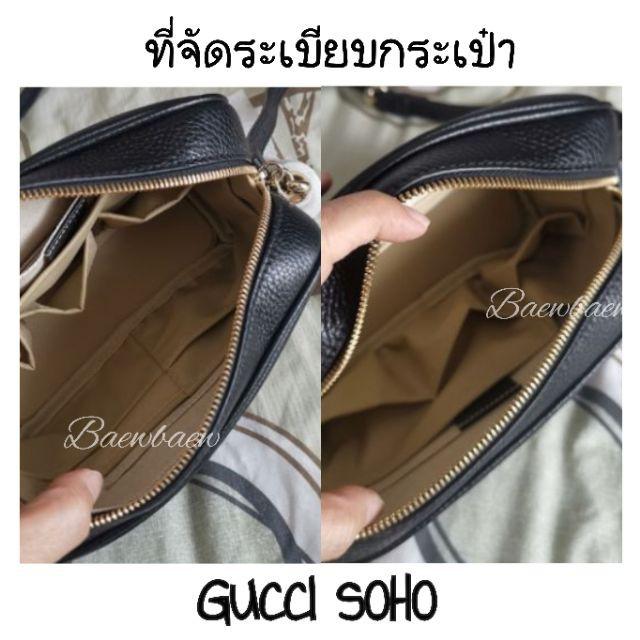 กระเป๋าเดินทางล้อลาก Luggage ที่จัดระเบียบกระเป๋า Gucci Soho / Gucci Bree กระเป๋าล้อลาก กระเป๋าเดินทางล้อลาก