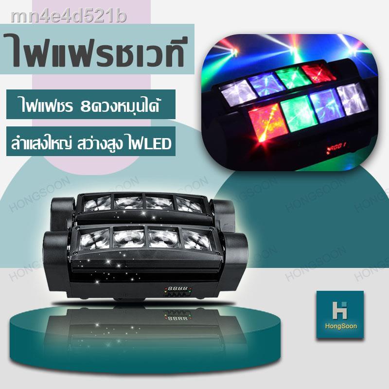 🤘ส่วนลด🤘🔥พร้อมส่ง🔥 ไฟเวที,ไฟเลเซอร์ในผับ,ไฟแฟลชเวที 40 วัตต์ ไฟเวที ไฟแฟลช KTV แฟลช LED Light Bar ไฟหัวเลเซอร์ mi
