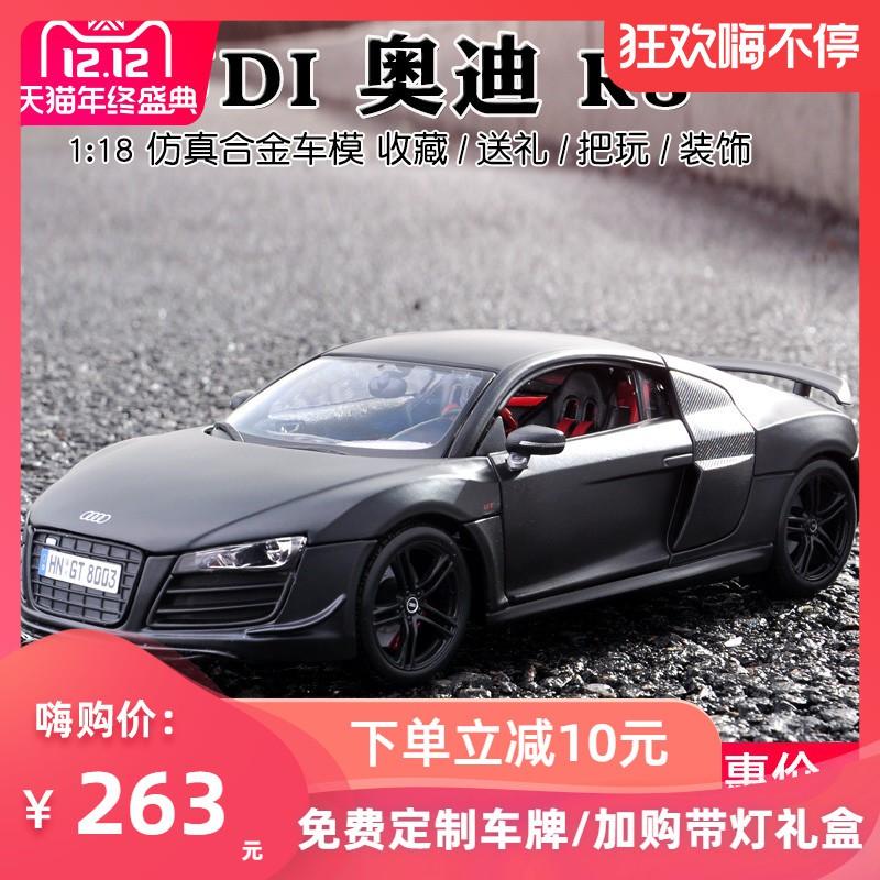 Meritor Figure 1 18 Audi R8 โมเดลรถยนต์ของเล่นสําหรับเด็กผู้ใหญ่