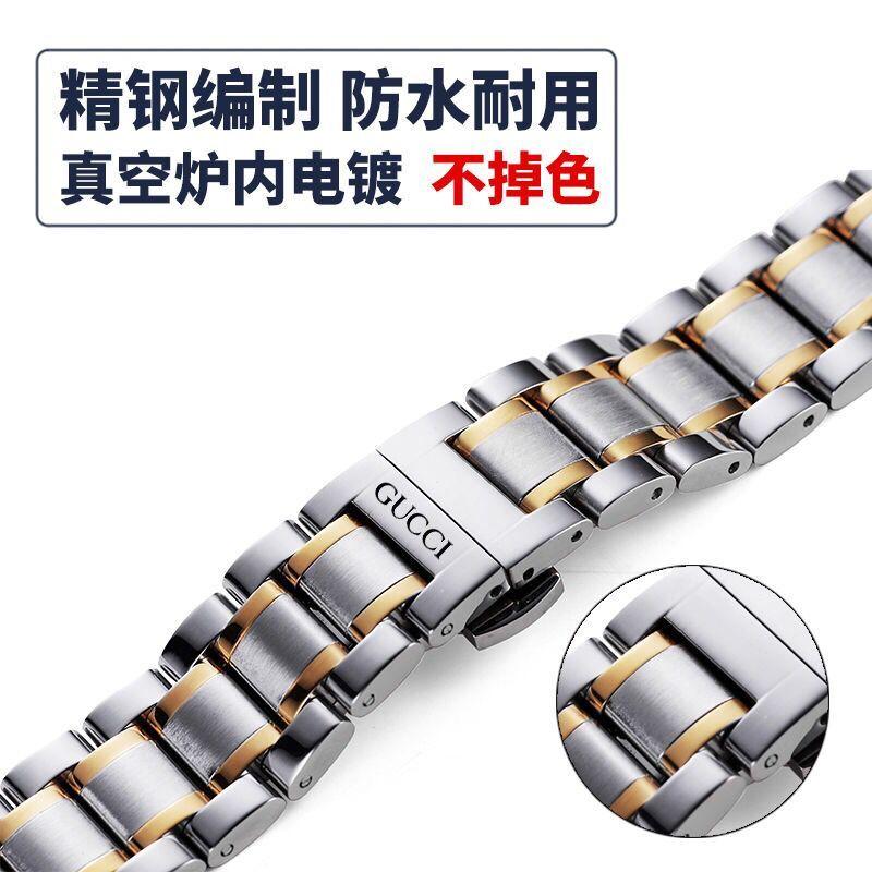 ㇽ✿สายนาฬิกา smartwatchสายนาฬิกา gshockสายนาฬิกา applewatchGucciสายรัดเหล็กเข็มขัดเดิมผีเสื้อหัวเข็มขัดผู้ชายและผู้หญิงสแ
