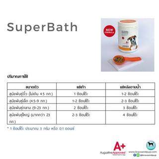 Augustine's SuperBath | Shopee Thailand