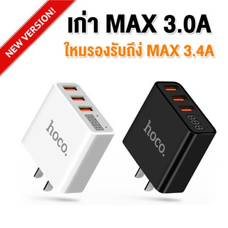 Review HOCO C15 Adapter 3 port 3.0A with LED display, หัวชาร์จพร้อมหน้าจอบอกความเร็ว