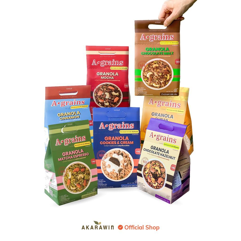 A-Grains อะเกรนส์ กราโนล่า ธัญพืชอบกรอบ ถุงละ 225g. (เลือกรสที่ตัวเลือก).