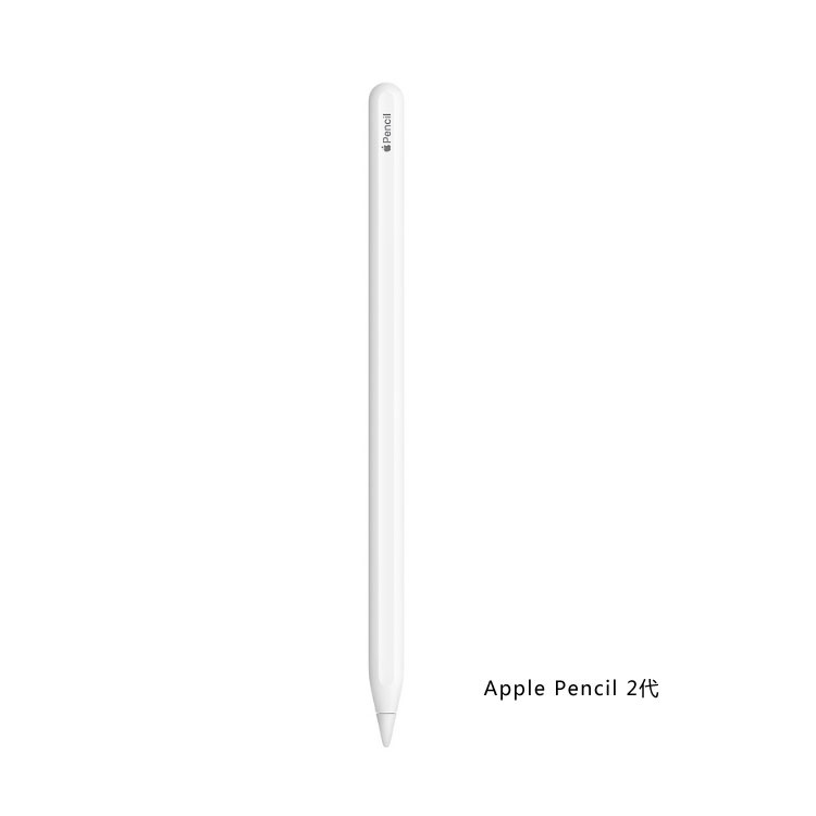 ♪❤Apple / Apple แอปเปิ้ลดินสอรุ่นที่สอง iPad stylus 1 รุ่น 2 รุ่น applepencil2