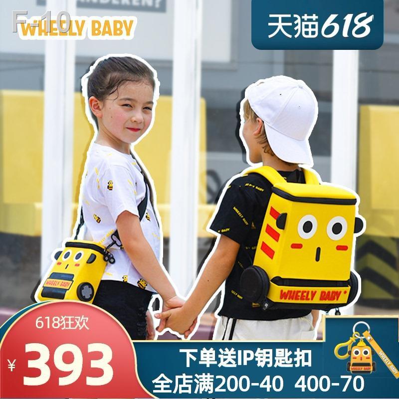 ❧กระเป๋านักเรียนเด็ก wheely baby อนุบาล 3ขวบ เด็กชาย ไทด์ บิ๊กคลาส เดินทาง กระเป๋าเป้ใบเล็ก เด็กน้อย น่ารัก มินิ