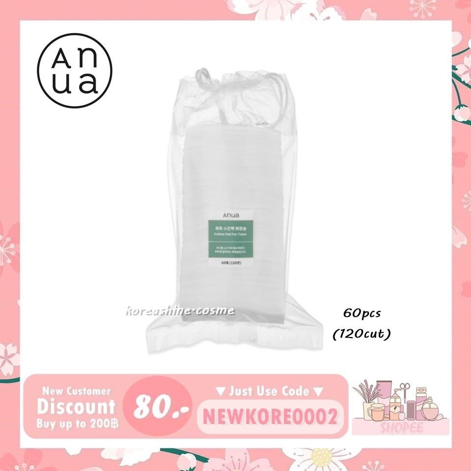 (พร้อมส่ง/ของแท้) Anua Cotton Pad For Toner 60pcs (120cut) - สำลีสำหรับโทนเนอร์ ช่วยประหยัดโทนเนอร์