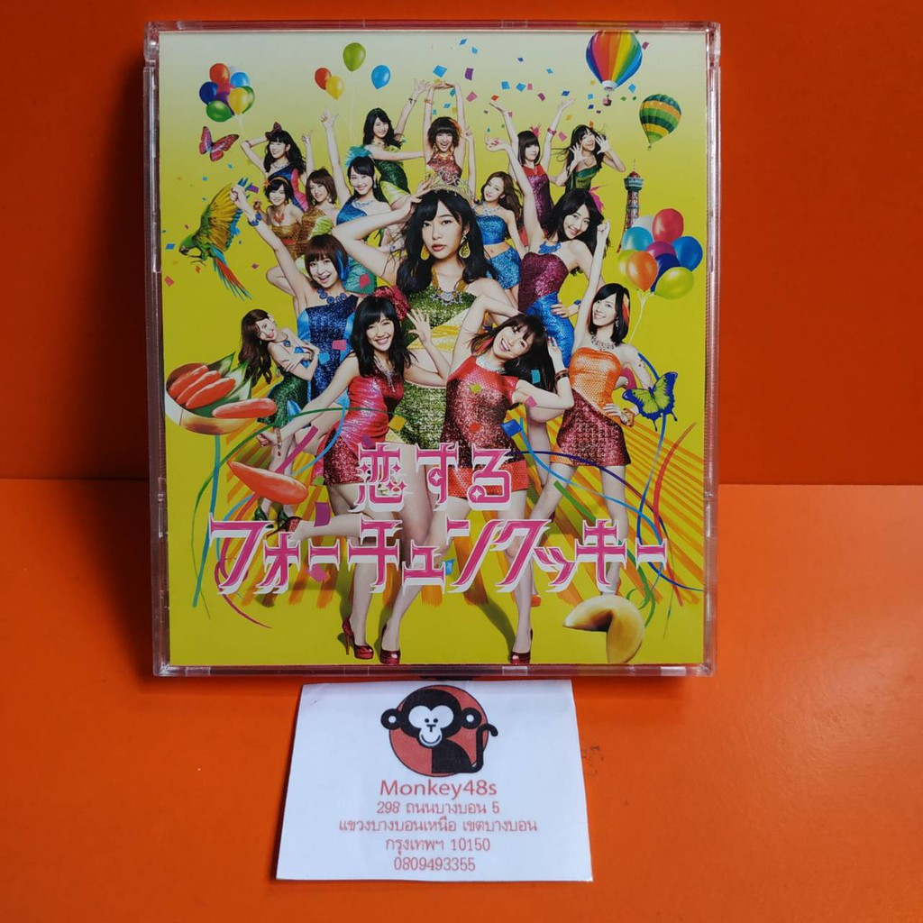 AKB48 Koi Suru Fortune Cookie  CD+DVD Type-A (Limited/Regular Edition)