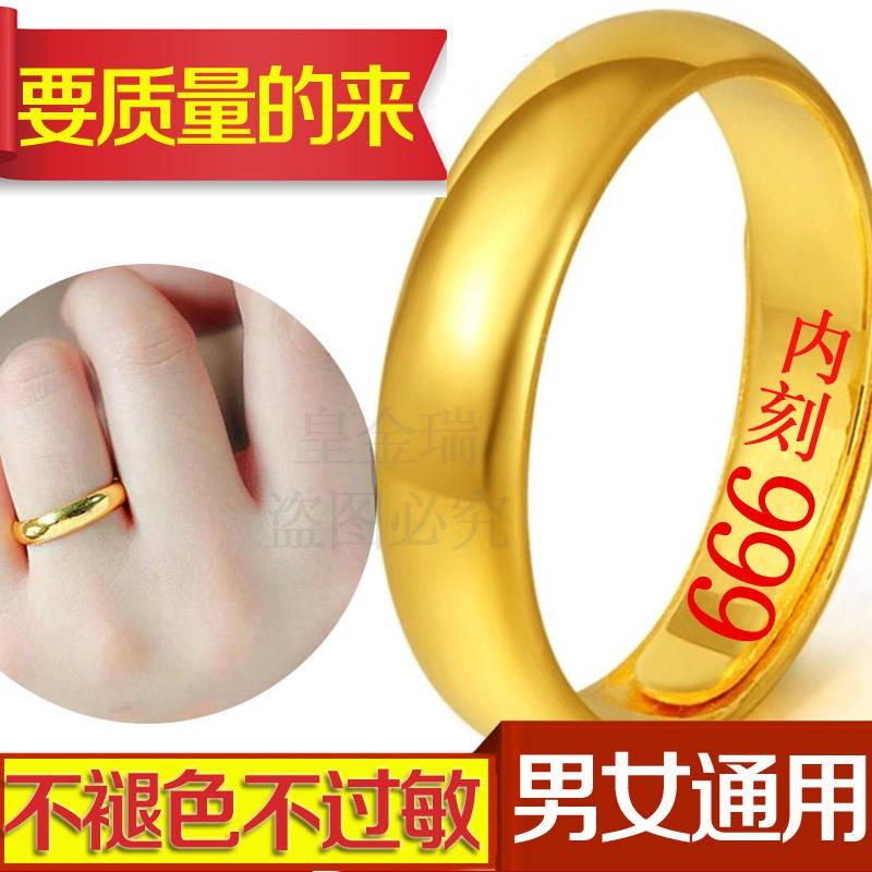 แหวนทอง แหวน แหวนแฟชั่น แหวนเงินแท้ แหวนทองครึ่งสลึง ♦อย่าสะกดราคา  ผู้โชคร้ายแหวนทองชายและหญิงพื้นผิวแสงแหวนคู่ชุบทองหญ
