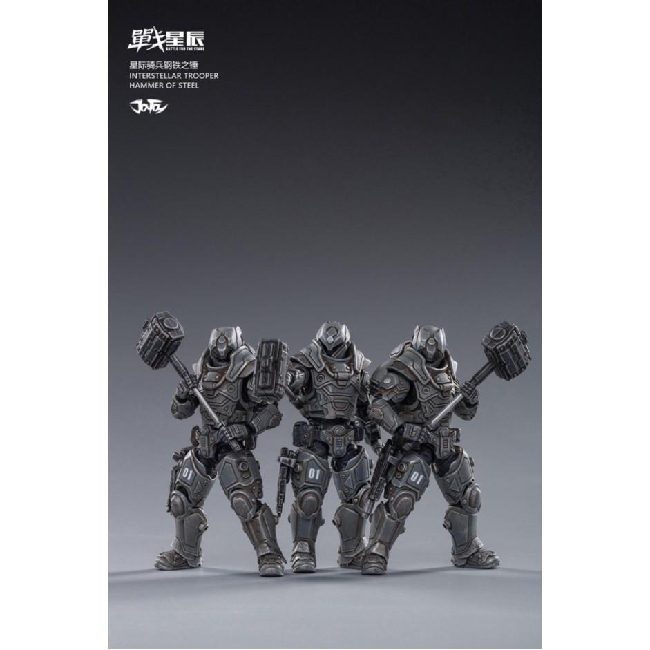 [In Stock] 1/18 Figure - JOY TOY - Interstellar Trooper Hammer of steel