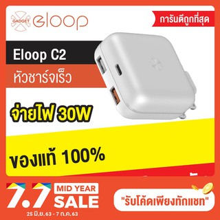 Review Eloop C2 หัวชาร์จเร็ว USB C Quick Charge QC 3.0 + PD 30W Charger Adaptor Type C Adapter
