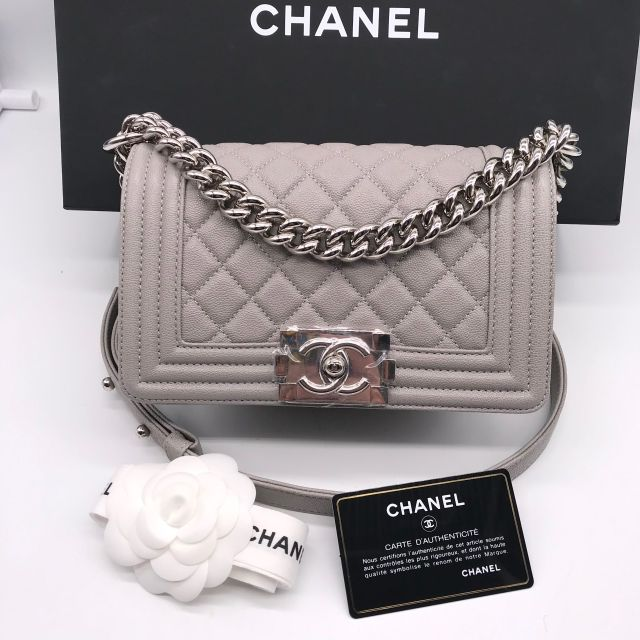"""New Chanel Boy 8"""" grey caviar shw holo28  full set copy rec"""