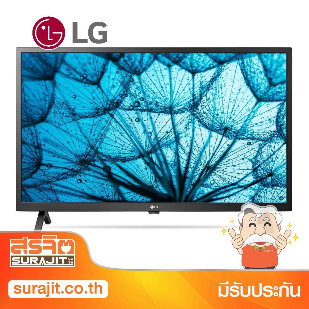 LG แอลอีดีทีวี 32 นิ้ว SMART TV รุ่น 32LN560BPTA (19266)