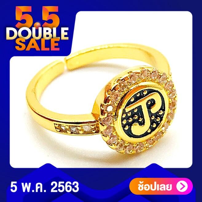 แหวนทอง 1 กรัม ลายดาวก้านคู่ น้ำหนัก น้ำหนักหนึ่งกรัม ทองแท้ จากเยาวราช น้ำหนักเต็ม ราคาถูกที่สุด ส่งฟรี มีใบรับประกัน