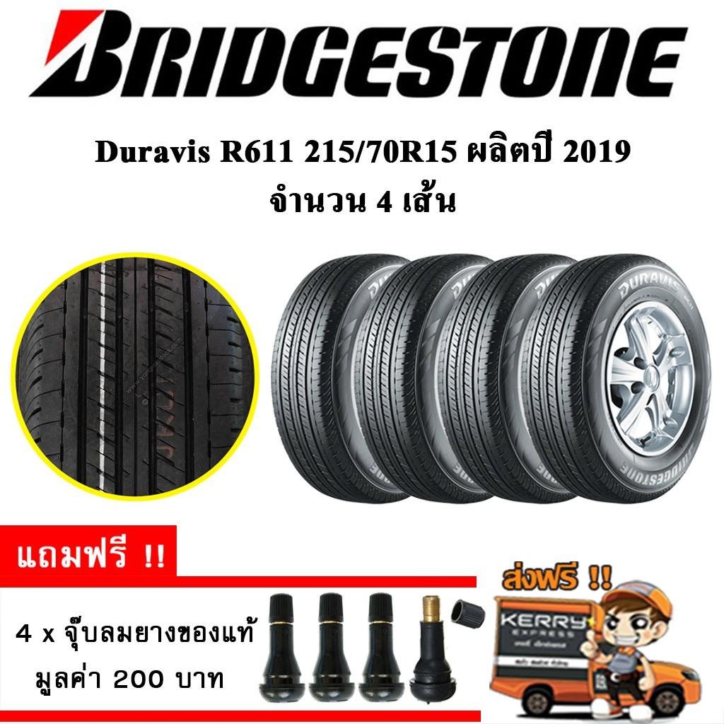 ยางรถยนต์ Bridgestone Duravis R611 215/70R15 ปี19 4เส้น ผ้าใบ8ชั้น