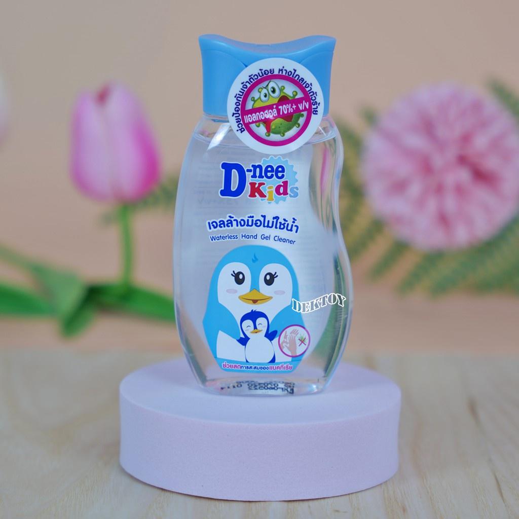 ilu﹊ﺴ✈D-nee kids ดีนี่คิดส์ เจลล้างมือแอลกอฮอล์75% สำหรับเด็ก 93 มล.