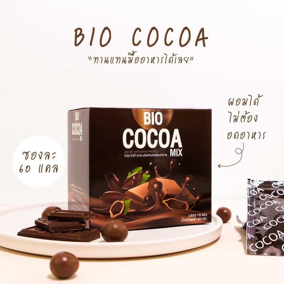 BIO COCOA MIX ไบโอ โกโก้มิกซ์ ดีท็อก โกโก้ บรรจุ 10 ซอง ตัวช่วยสำหรับคนอยากหุ่นดี (3 กล่อง)