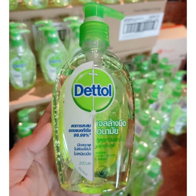 🔥พร้อมส่ง🔥 Dettol เจลล้างมืออนามัยแอลกอฮอล์ 70% สูตรหอมสดชื่นผสมอโลเวล่า ขนาด 200 มล.